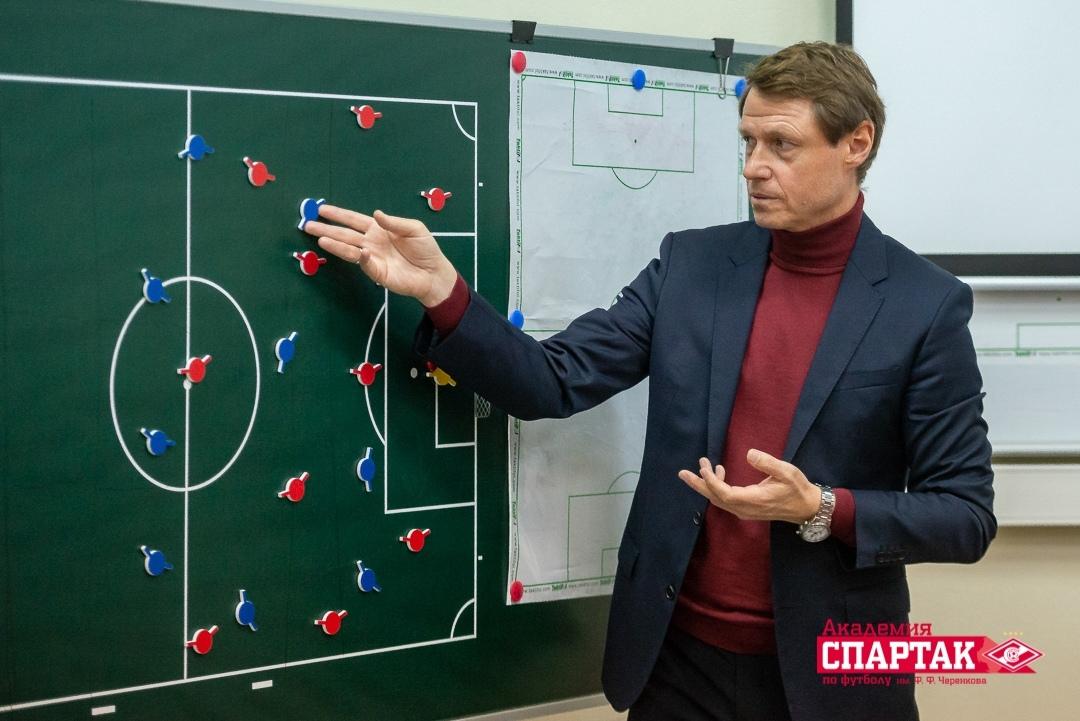 Олег Кононов: Воспитанники Академии хорошо обучены и обладают высоким потенциалом