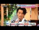 【TV生出演】神の領域 KREVA