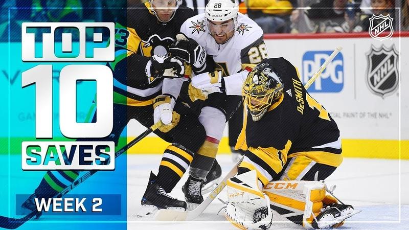 Топ 10 сэйвов второй недели НХЛ