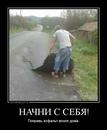 Андрей Самолёт фото #7