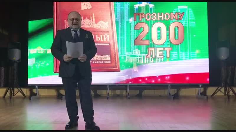 Повесть чеченского министра Абрек станет фильмом