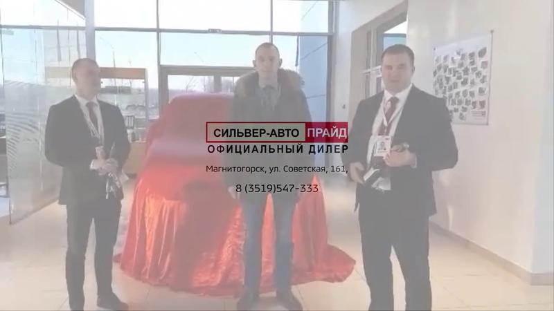Серебряков Вячеслав Юрьевич счастливый владелец нового Outlander