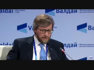 Владимир Путин заявил, что Россия ничего не боится