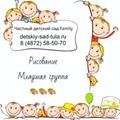 det_sad_family_tula video
