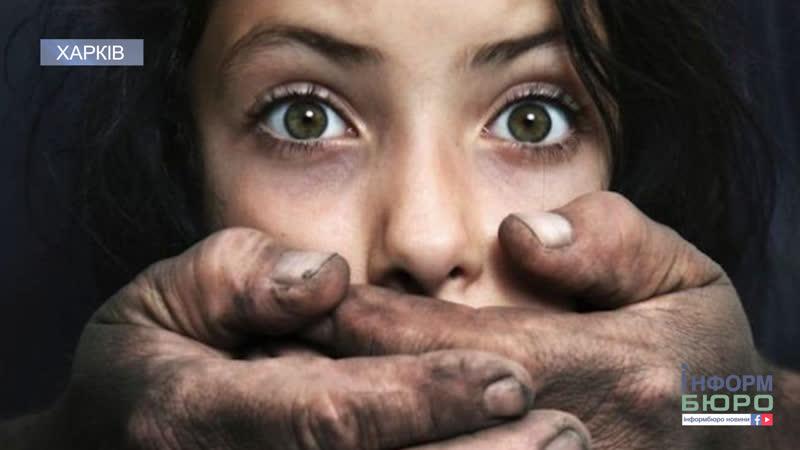 Чудовисько-педофіл: Покотилівка та Бабаї досі оговтуються після трагедії