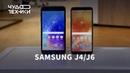 Быстрый обзор Samsung Galaxy J4 J6