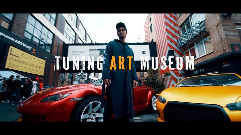 Tuning Art Museum