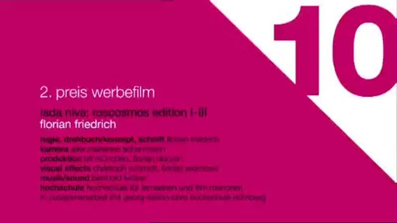 Реклама Нивы в Германии.mp4