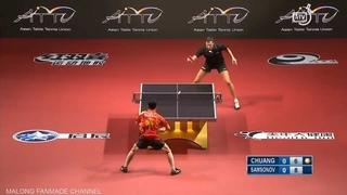 Chuang Chih Yuan vs Vladimir Samsonov | 2018 Asia-Europe All Stars Challenge
