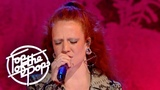 Jess Glynne - I'll Be There (Top Of The Pops Christmas 2018)