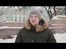 Не ФАКТ 107 выпуск 2018 Продажа Русской Аляски