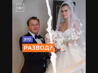 Жена Марата Башарова рассказала о пьянстве супруга