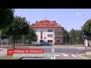 Сонячні батареї і безкоштовне лікування історія сільського процвітання у Польщі