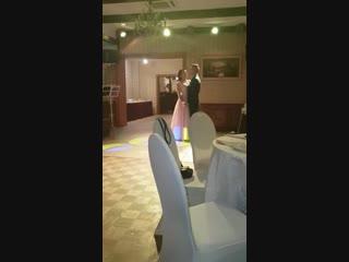 танец молодожён