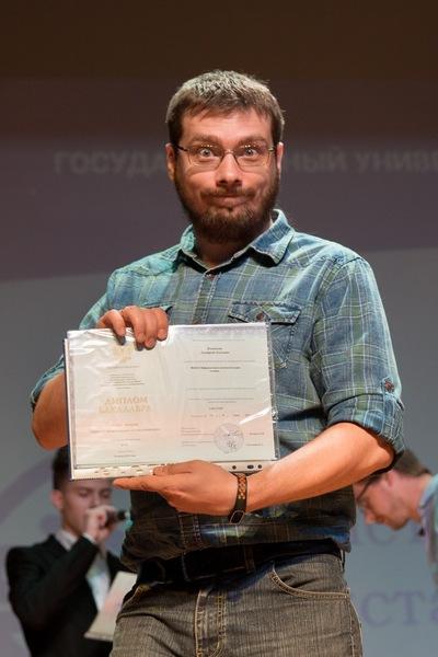 Дмитрий Владыкин