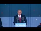 Владимир Путин принял участие в церемонии открытия Чемпионата мира FIFA - 2018.
