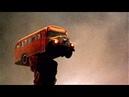 Сцена со школьным автобусом Кошмар на улице Вязов 2 Месть Фредди