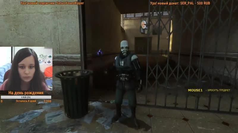 Дерзим охраннику
