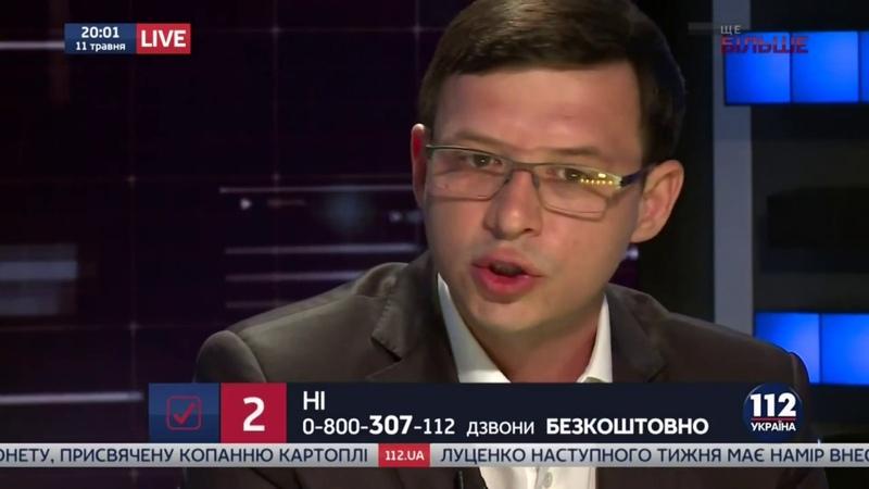 Мураев По сути Украину постигла та участь которую ей рисовали в 41 м