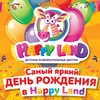 Детский Развлекательный Центр Happy Land