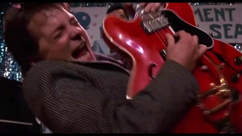 Отрывок из фильма Назад в Будущее Марти МакФлай Johnny B Good