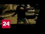 Момент нападения на полицейских в Клину сняли на видео - Россия 24