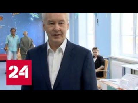 Собянин Дегтярев Кумин и Свиридов проголосовали на выборах мэра Москвы Россия 24