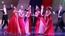 BEST MUSIC MIX ♫ Ансамбль бального танца ЭОС и Виктория г Северодвинск