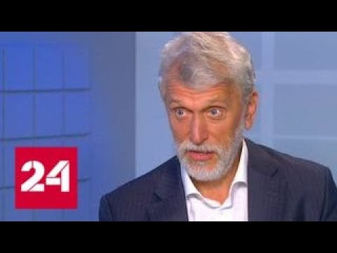 Директор Института археологии о последних открытиях - Россия 24