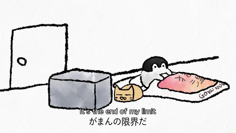 打首獄門同好会 (Uchikubi Gokumon Doukoukai) - I don' t wanna get out of futon