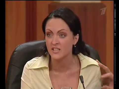 Федеральный судья Первый канал 30 09 2005