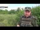 Запрещенные международными конвенциями боеприпасы украинской армии повергли в шок «Монаха»