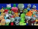 Огромная коллекция игрушек Растения против Зомби