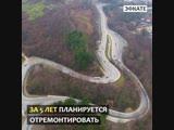 177 километров дорог отремонтируют в этом году в Краснодарском крае. В том числе и в Сочи.