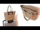 キャリーオン*トラベル* ファスナー バッグ の作り方/Carry on Travel Bag Tutorial.