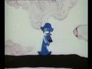 Голубой, голубой, не хотим играть с тобой!