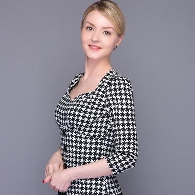 Natalie Egoshina