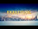 ERRETTUNG Ganze christliche Filme (2018) HD - Was ist der Standard der wahren Errettung