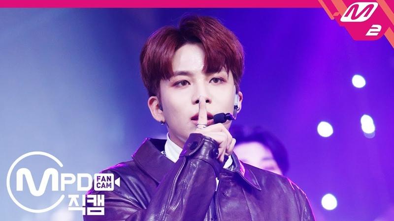 MPD직캠 에이티즈 종호 직캠 'Say My Name' ATEEZ JONGHO FanCam @MCOUNTDOWN 2019 1 17