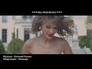 Что Такое Настоящая Любовь - Мурашки и Слезы от Этого Видео - Смотреть Всем