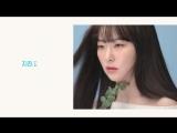180911 Seulgi (Red Velvet) @ Etude House CF