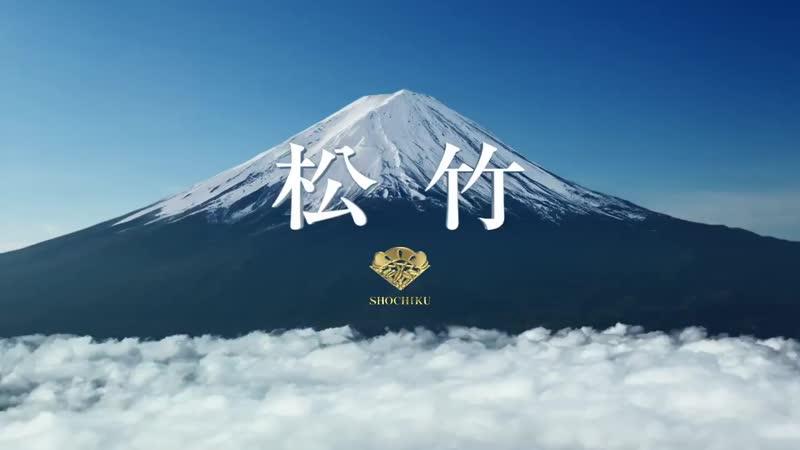 劇場版えいがのおそ松さん2019年3月15日金全国ロードショー - 予告編を公開いたしました - 特典缶バッジ付前売券ムビチケは11月25日発売 -