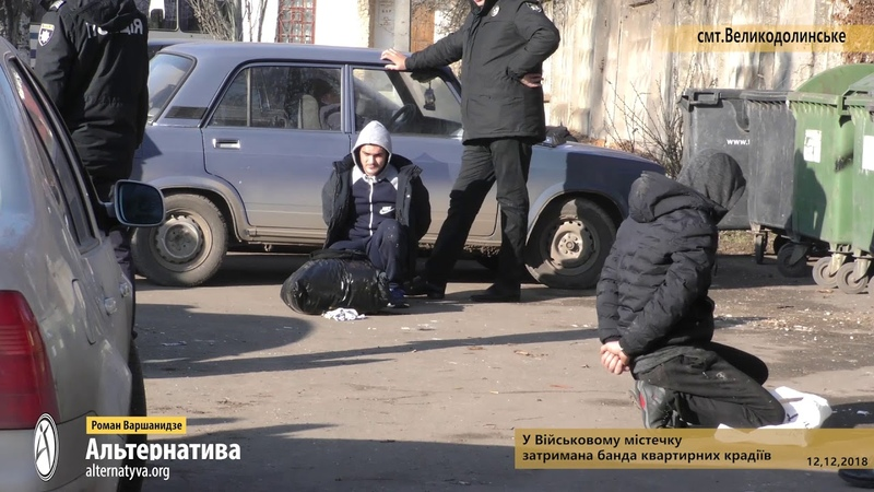 В ВЕЛИКОДОЛИНСЬКОМУ ЗАТРИМАНА БАНДА КВАРТИРНИХ КРАДІЇВ