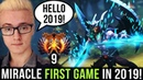 Miracle First Game of 2019 after XMAS Break Favourite Hero Terrorblade Rampage like M God Dota2