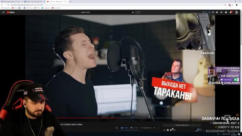 HARD PLAY СМОТРИТ RADIO TAPOK СПЛИН ВЫХОДА НЕТ 10 ROCK СТИЛЕЙ