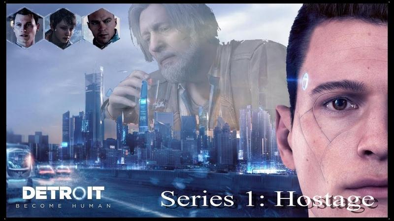Detroit: Become Human / Серия 1: Заложница (перезалив)