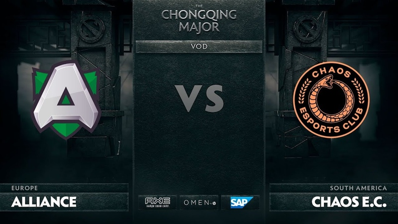 [RU] Alliance vs Chaos E.C., The Chongqing Major LB Round 1