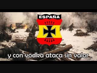 ESTIRPE IMPERIAL - Division Azul (Spanish subtitles)
