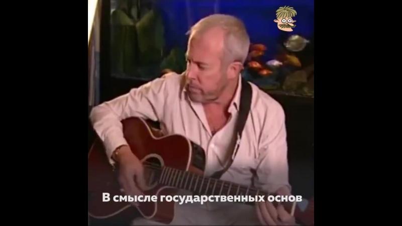Андрей Макаревич. Песня про Ваню