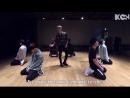 iKON - KILLING ME DANCE PRACTICE VIDEO [рус.суб.]